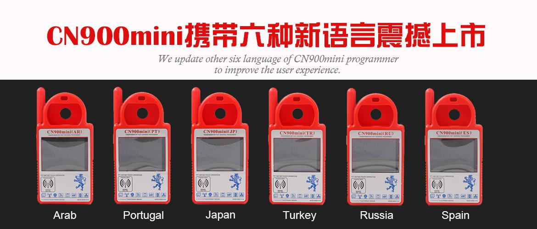 cn900 mini language
