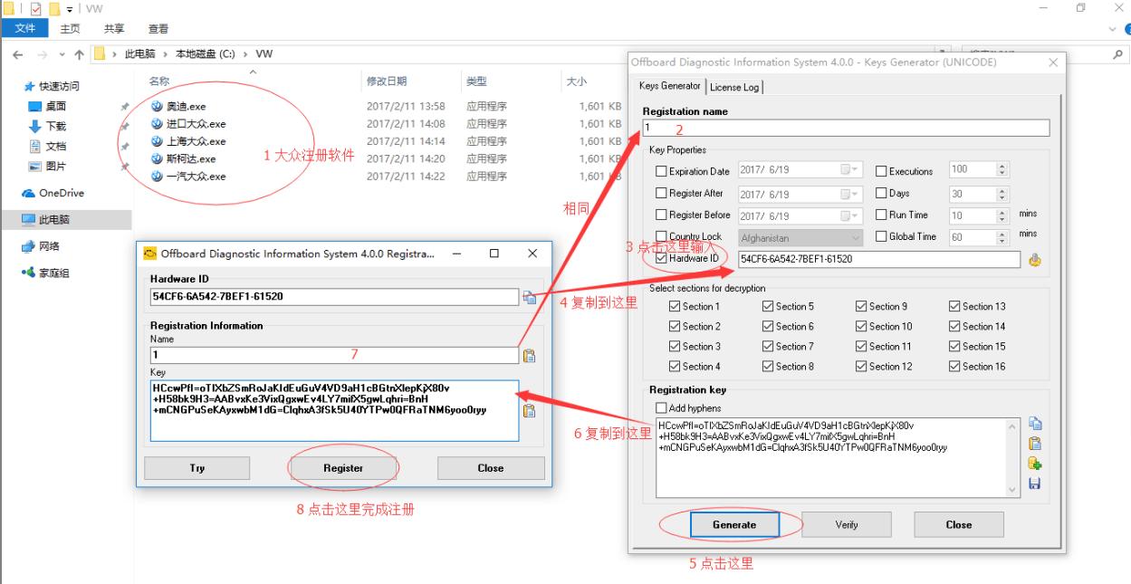 how-to-register-allscanner-vxdiag-a3-vw-odis-software-2