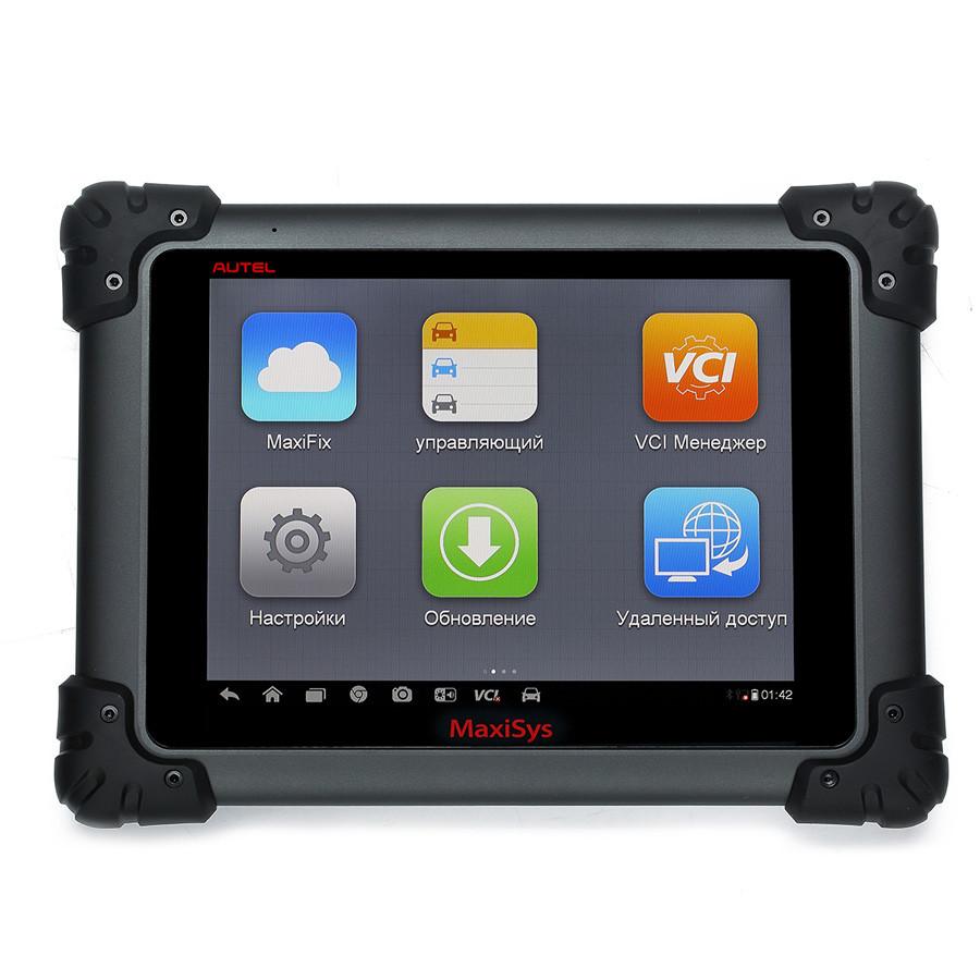 autel-maxisys-pro-ms908p-diagnostic-system-with-wifi-1.1