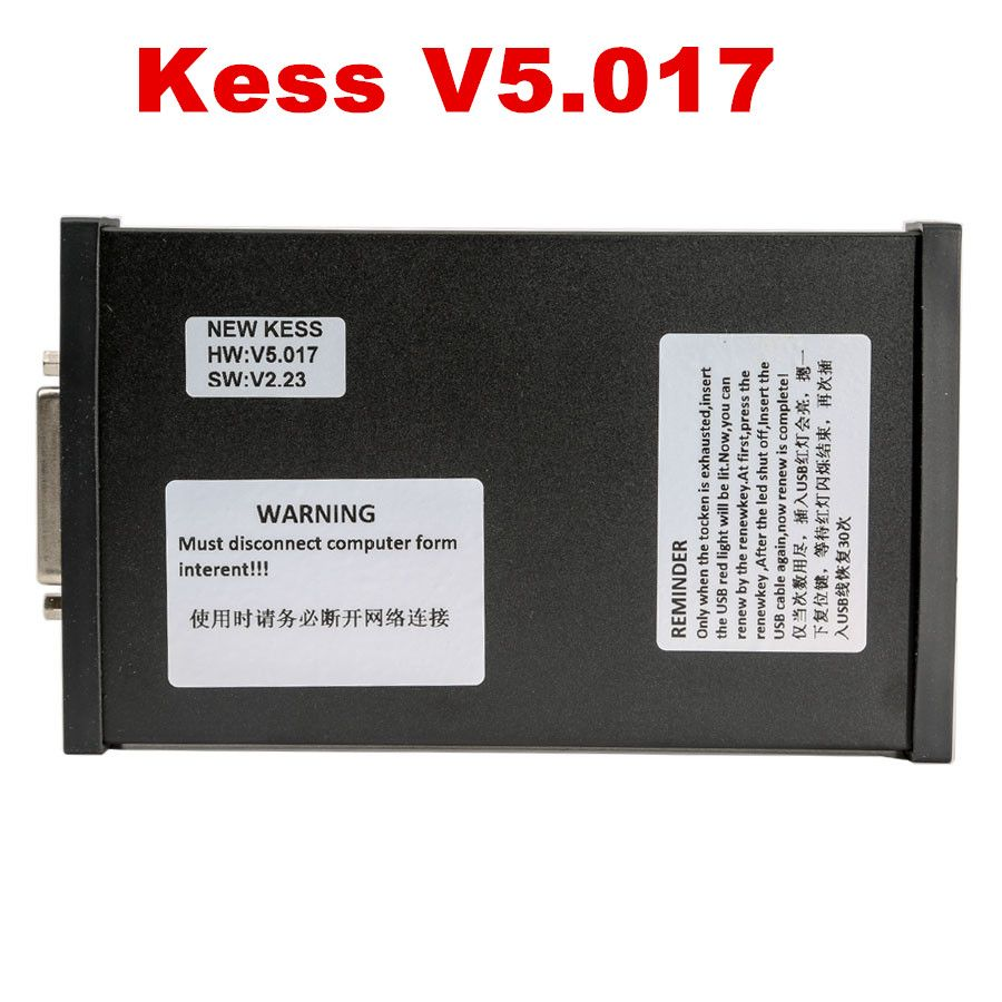 kess-fw-v5-017-obd2-ecu-programmer