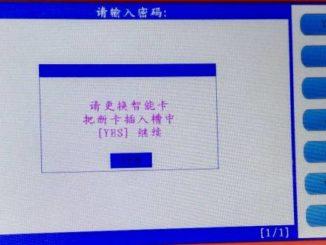 skp1000-key-programmer-on-hyundai-sonata-8-13