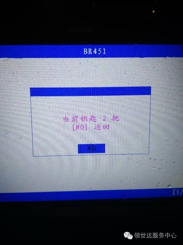 2012-smart-straight-remote-control-key-program-04