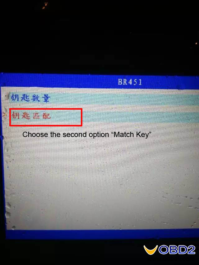 2012-smart-straight-remote-control-key-program-05
