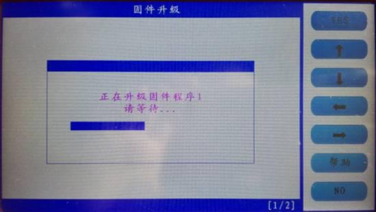 skp1000-key-programmer-firmware-update-04