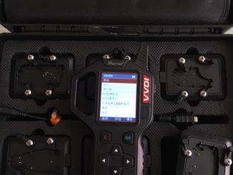 smart-key-unlock-adapter-01