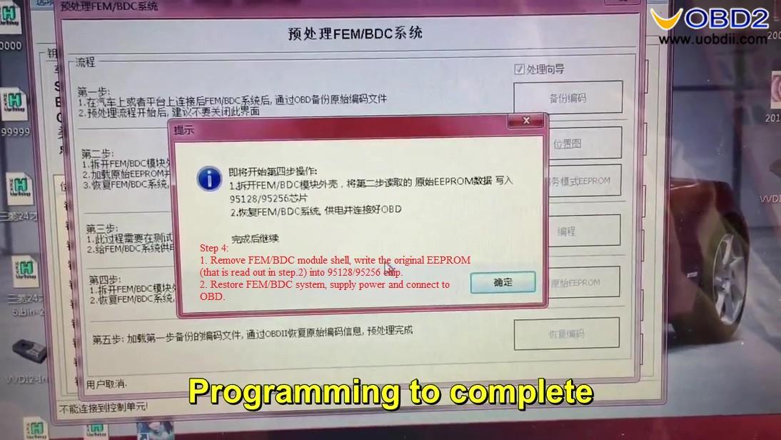 Vvdi pro adapter and vvdi2 program bmw bdc all key lost-20