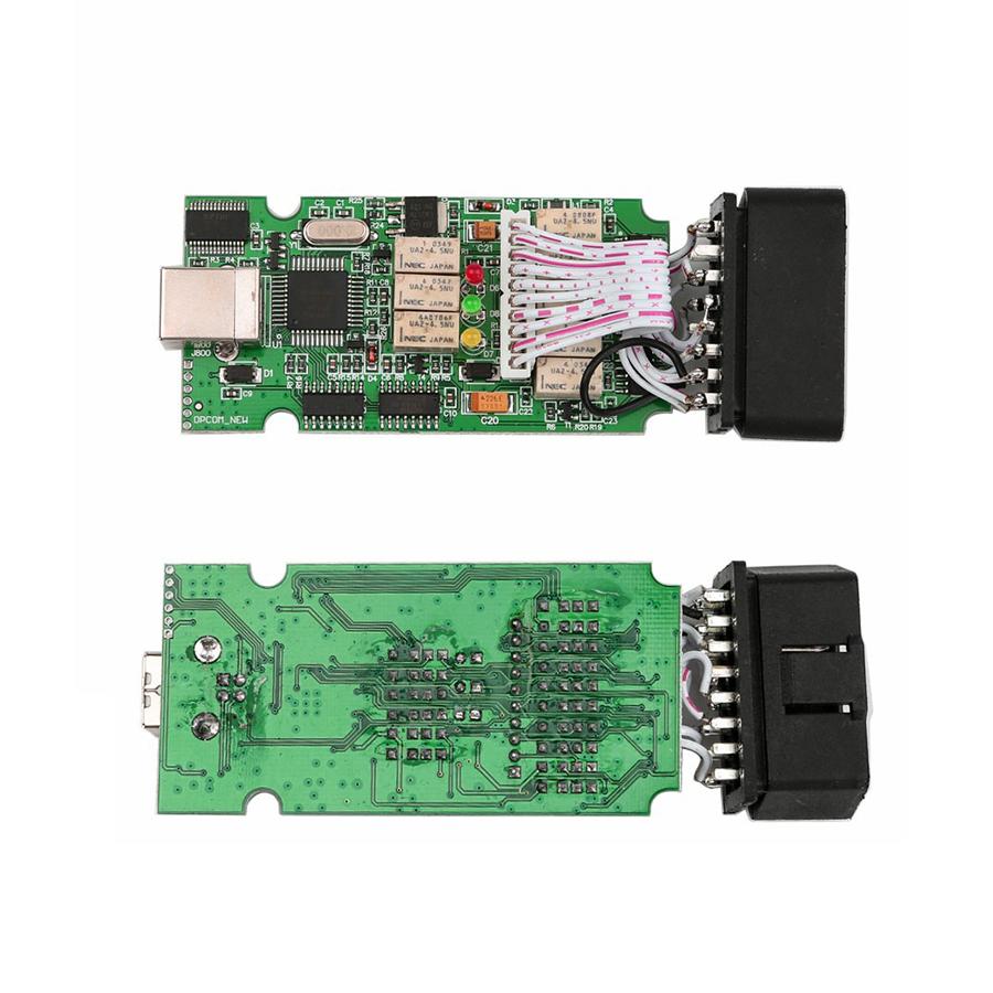opcom-firmware-170