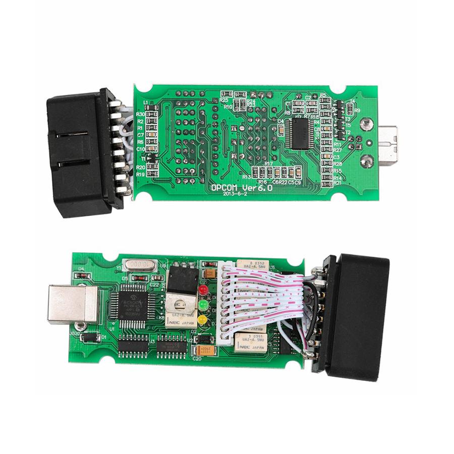 opcom-firmware-v165