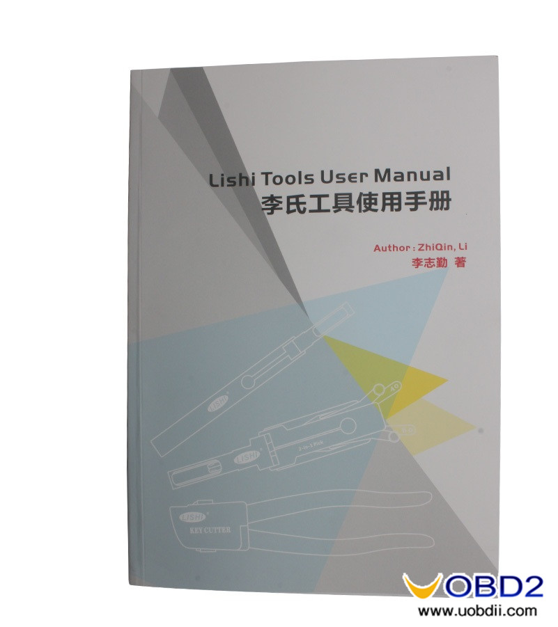 lishi-2-in-1-tools-user-manual-chinese-1