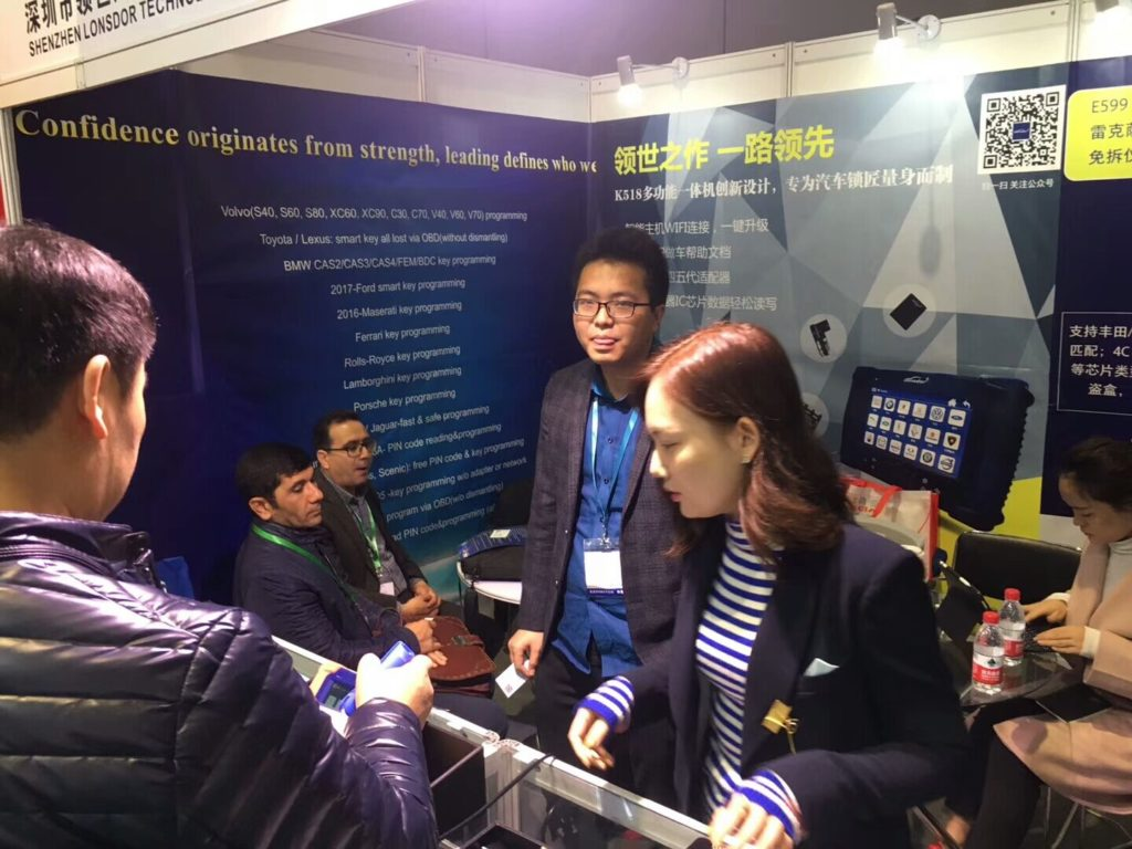 lonsdor-k518ise-on-shanghai-new-international-expo-05