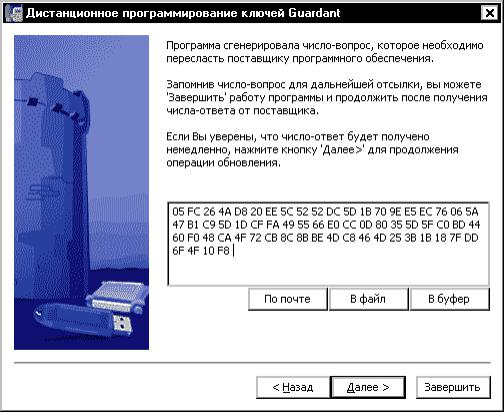 Diatronik SRS+DASH+CALC+EPS OBD Tool Software Update Guide (2)