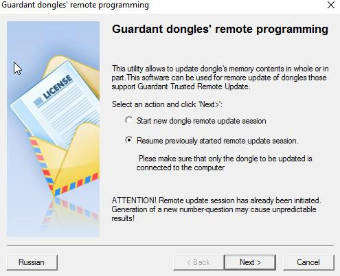 Diatronik SRS+DASH+CALC+EPS OBD Tool Software Update Guide (3)