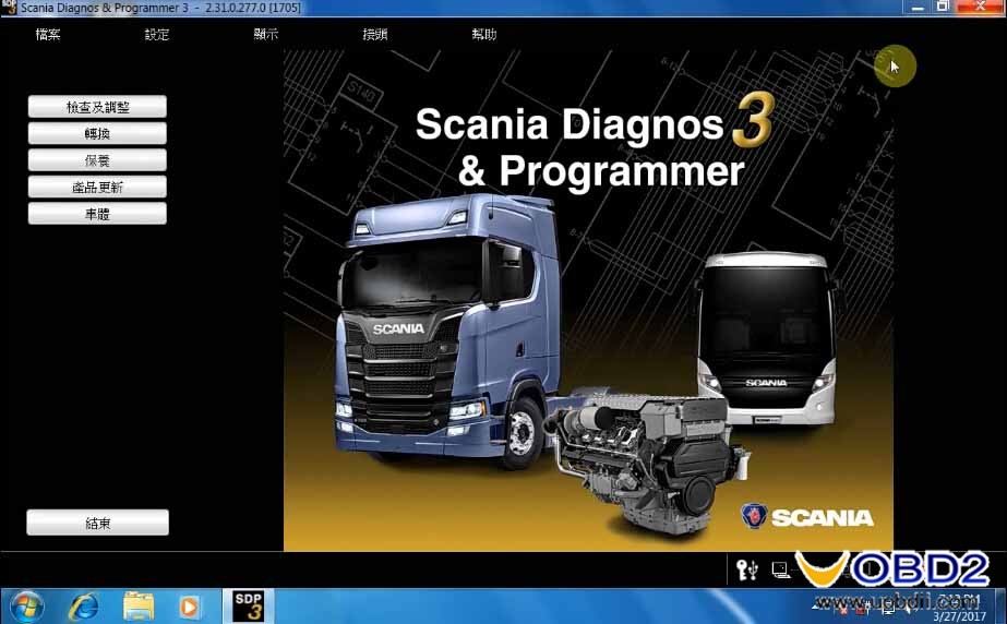 Scania-sdp3-2.31-windows-7-64-bit-install-16