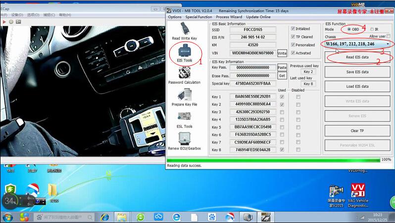 add-mb-bga-key-02