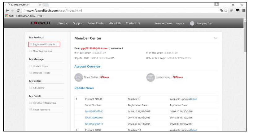 Foxwell NT510 Scanner Update Guide (12)