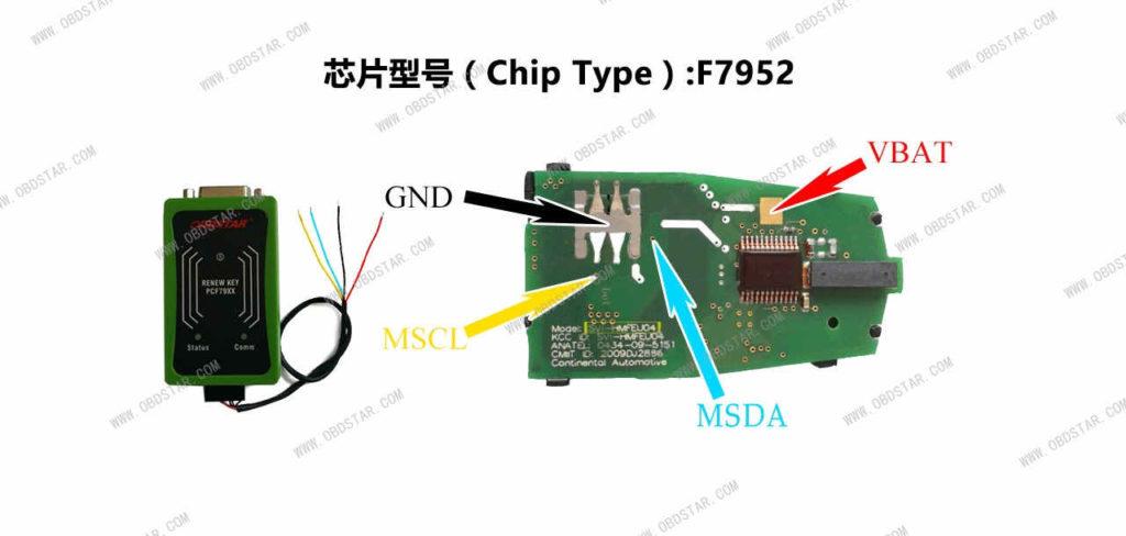 x300-dp-f7952-019