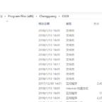 cgdi-bmw-f-series-programming-database-05