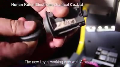 sec-e9-cut-toyota-toy43-keys-29