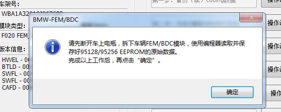 yanhua-bmw-fem-bdc-key-programmer-inputprogrammodeerror-02