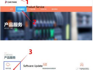 Update CAR FANS C800 Heavy Duty Software