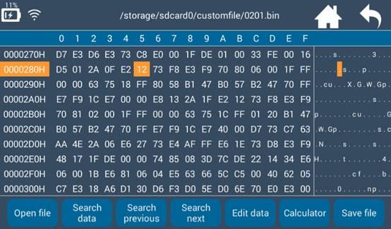 lonsdor-k518ise-update-hex-editor-11