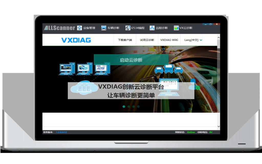 vxdiag-nano-volvo-install-02