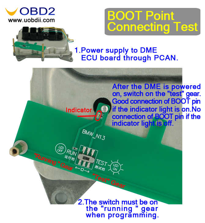 06-boot point connecting test