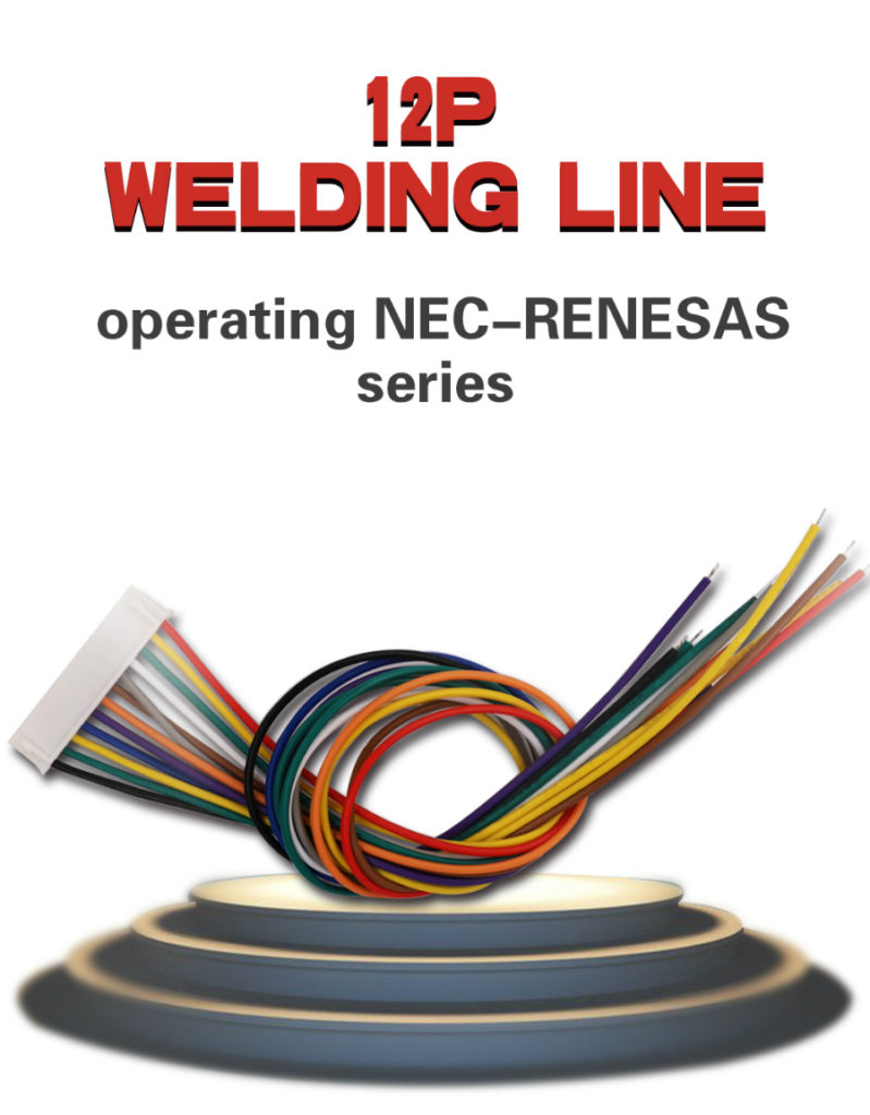 12p-welding-cable