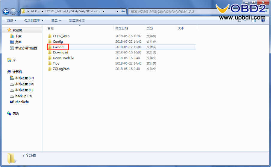 How to Download Yanhua Mini ACDP Data from Mobile to PC (10)