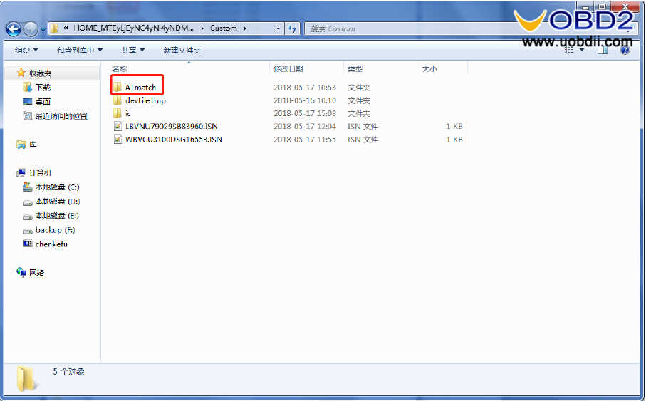 How to Download Yanhua Mini ACDP Data from Mobile to PC (13)