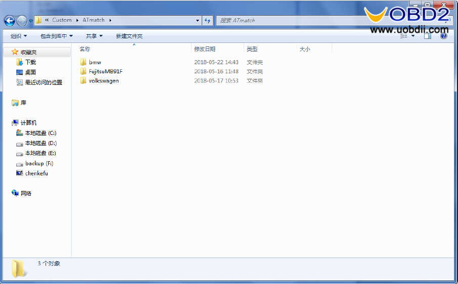 How to Download Yanhua Mini ACDP Data from Mobile to PC (14)