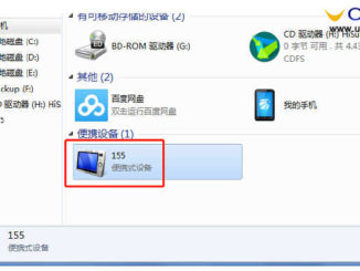 How to Download Yanhua Mini ACDP Data from Mobile to PC (15)