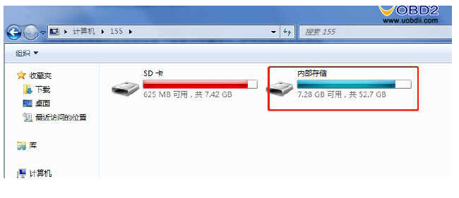 How to Download Yanhua Mini ACDP Data from Mobile to PC (16)