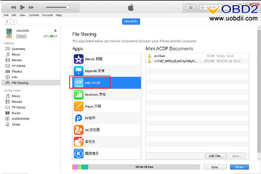 How to Download Yanhua Mini ACDP Data from Mobile to PC (5)