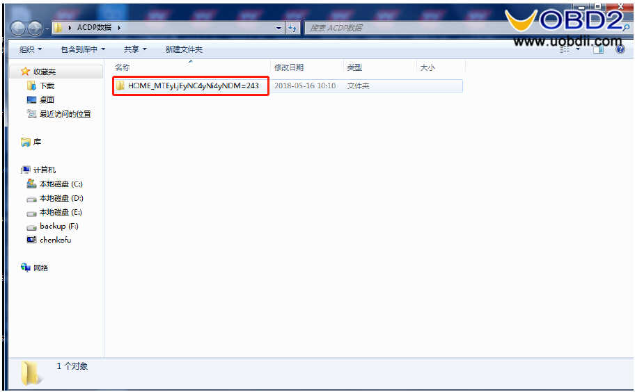 How to Download Yanhua Mini ACDP Data from Mobile to PC (9)