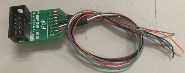 P8P-ribbon-cable-04(600)