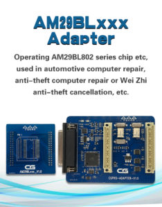 am29blxxx-adapter