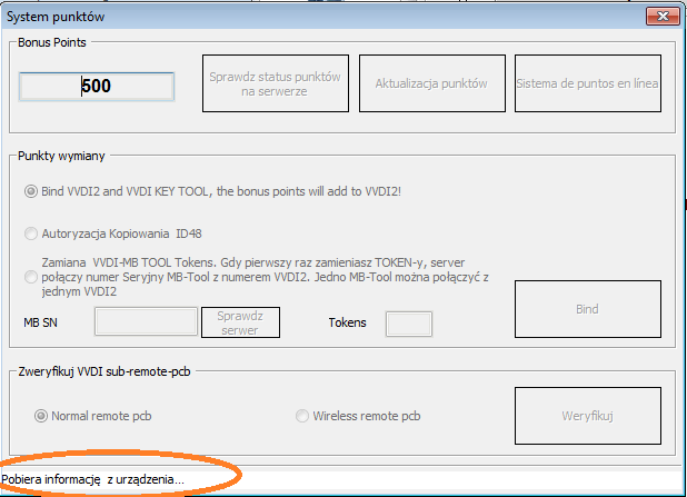 combine-vvdi2-and-vvdi-key-tool-5
