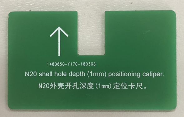 n20 shell hole depth 1mm positioning caliper-02