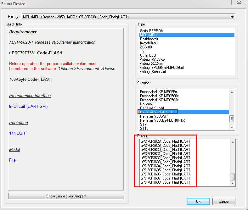xprog-m-v5.84-new-authorization-07