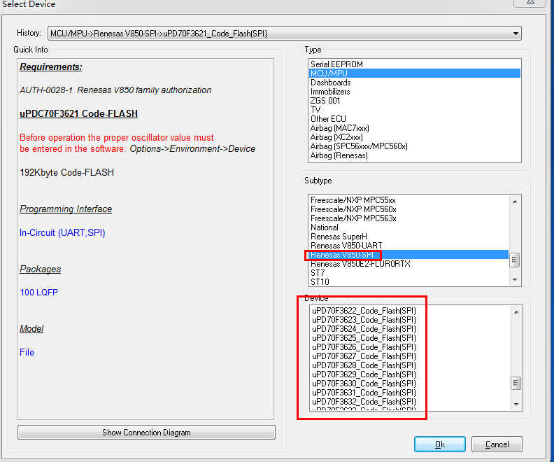 xprog-m-v5.84-new-authorization-17