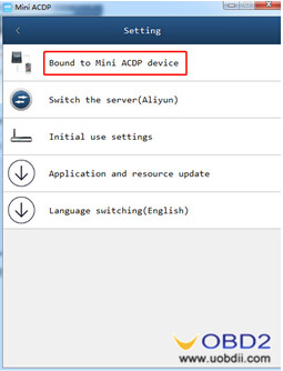 How to Use Yanhua Mini ACDP PC Version (6)