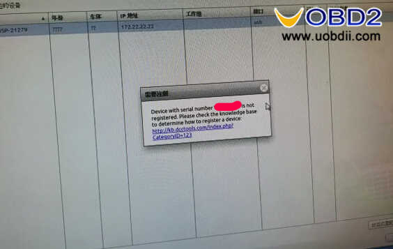 Solve wiTech MicroPod 2 Software Register Problem (1)