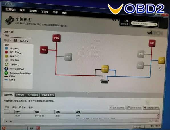 Solve wiTech MicroPod 2 Software Register Problem (11)