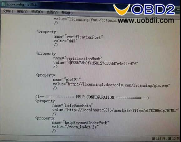Solve wiTech MicroPod 2 Software Register Problem (6)