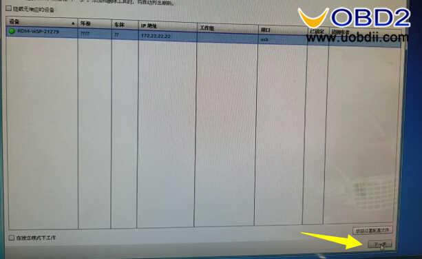 Solve wiTech MicroPod 2 Software Register Problem (8)