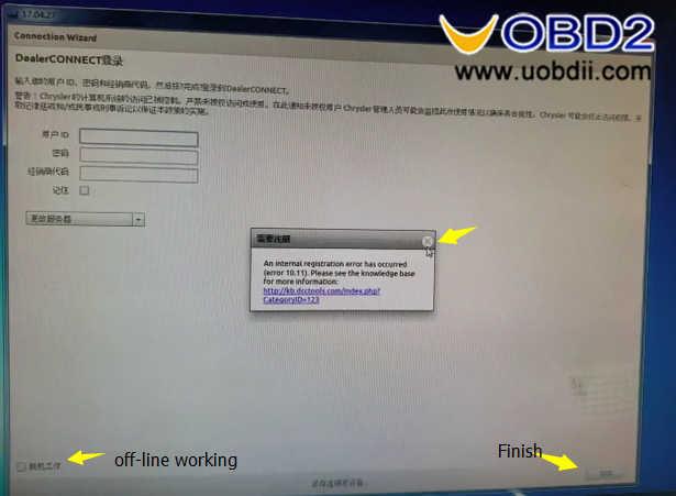 Solve wiTech MicroPod 2 Software Register Problem (9)