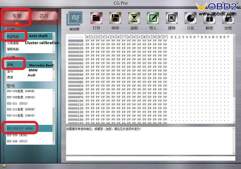 cgdi-MB-cgdi-pro-program-W215-W220-all-klucze-lost-03