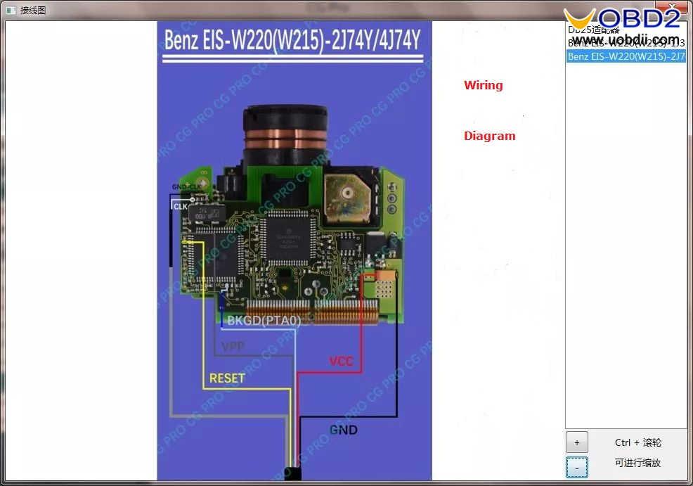 cgdi-MB-cgdi-pro-program-W215-W220-all-klucze-lost-04