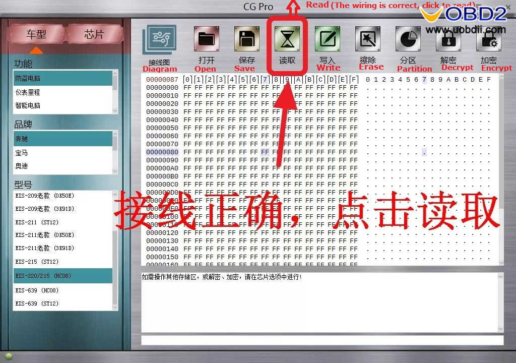 cgdi-MB-cgdi-pro-program-W215-W220-all-klucze-lost-06